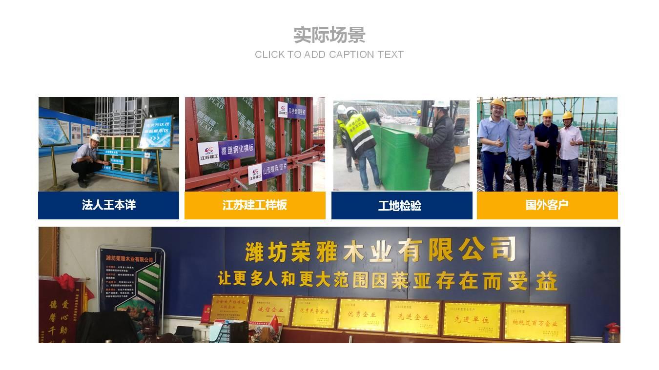 耐用雷竞技app下载官方版iso环保建筑雷竞技电竞官网
