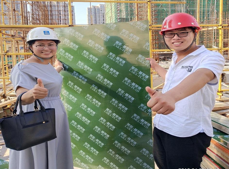 绿色塑面板